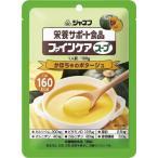 キユーピー ジャネフ ファインケアスープ かぼちゃのポタージュ/ キユーピー 介護食流動食 スープ (毎)