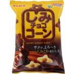 しみチョココーン 70g×12個セット (毎)