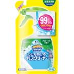 スクラビングバブル カビも防げるバスクリーナー フローラル 替え 350ml /スクラビングバブル 洗浄剤 トイレ用