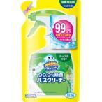 スクラビングバブル 99.9%除菌バスクリーナー アップル 替え 350ml /スクラビングバブル 洗浄剤 トイレ用