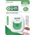 サンスター GUM(ガム) デンタルフロス ワックス 40ml/ GUM(ガム) デンタルフロス