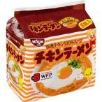 日清 チキン ラーメン5食×6個セット/ チキンラーメン インスタントラーメン