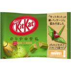 キットカット ミニ オトナの甘さ 抹茶 13枚入×12個セット