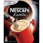ネスカフェ エクセラ スティックコーヒー 30P /ネスカフェ エクセラ スティックコーヒー (毎)