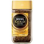 ネスカフェ ゴールドブレンド 80g /ネスカフェ ゴールドブレンド コーヒー