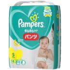 P&G パンパース さらさらケア パンツ スーパ−ジャンボ S74枚/ パンパースパンツ おむつ・オムツ (毎)