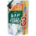 P&G レノア本格消臭 部屋干しDX リフレッシュハーブの香り 超特大 詰め替え 1260ml /レノア 柔軟剤 (毎)