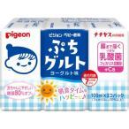 ピジョン ぷちグルト 100mlX3コパック/ ピジョン ベビーフード 飲料 (毎)