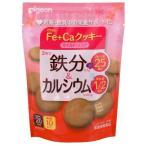ピジョン Fe+Caクッキーマイルドココア10枚 [ピ