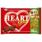 ハートチョコレート ピーナッツ 袋 15枚×15個セット