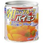 はごろも 朝からフルーツ パイミン 190g×6個セット /フルーツ 缶詰