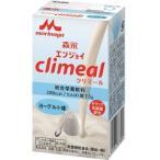 森永 クリミール ヨーグルト味 125ml/ クリミール