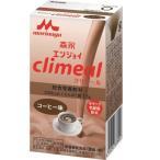 森永 クリミール コーヒー味 125ml/ クリミール 介