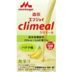 森永 エンジョイ クリミール バナナ 125ml/ クリミ
