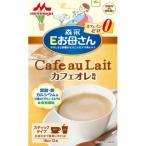 森永 Eお母さん ペプチドミルク カフェオレ風味 18g
