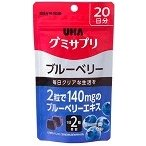 ユーハ味覚糖 グミサプリブルーベリー20日分/ グミサプリ サプリメント ブルーベリー