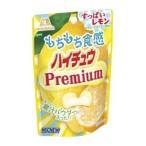 森永 ハイチュウ プレミアム レモン 35g×10個セット /ハイチュウ プレミアム (毎)