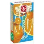 森永 清見オレンジキャラメル 12粒×10個セット /キャラメル