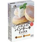 森永 ふわふわパンケーキミックス 170g×6個セット