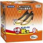 マイコール オンパックス 中敷つま先靴用 15個/ オンパックス 貼るカイロ