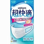 ユニ・チャーム超快適マスク シルク配合で、つけ心地快適。