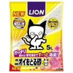 猫砂 ニオイをとる砂 フローラルソープの香り 5L