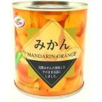 みかん 312g/ みかん缶 (毎)