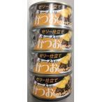 Yahoo!Vドラッグ Yahoo!店●猫缶チーズ入りかつお白身トッピング170g×4P (SB)/ キャットフード ウエット 猫缶詰 まとめ買い (在庫限り)