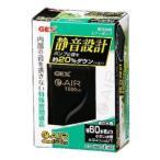 GEX e-AIR 1500SB/ 観賞魚 用品 エアーポンプ