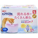ピュアクリスタル ブルーム 1.8L 猫用 1コ /ピュアクリスタル 給水器 猫