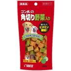 ゴン太の角切り野菜 100g/ ゴン太 犬用 ジャーキー