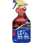 住友化学園芸 ベニカXファインスプレー 950ml /園芸薬品 殺虫剤・殺菌剤 ハンドスプレー