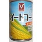 Vセレクト スイートコーン4号缶 410g/ コーン 缶詰 (毎)