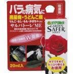 ハイポネックス サルバトーレME 20ml /園芸薬品 殺虫剤・殺菌剤 乳剤・液剤・水和剤