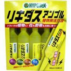 ハイポネックス リキダスアンプル 10P  /園芸用品・肥料 液肥 液体肥料 アンプル