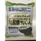ベストガーデン つぶつぶ醗酵けいふん4kg/ 鶏糞 [在庫限り]