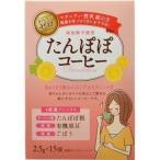[特]たんぽぽコーヒー2.5Gx15袋 [マタニティ用品