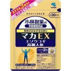 小林製薬 マカEX60粒/ サプリメント マカ (特)