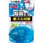 小林製薬 液体ブルーレット除菌EXスーパーミント替 70ml/ ブルーレット 芳香剤 トイレ用 (応)