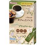和光堂 ママスタイル ブラックコーヒー 5g×7本 [ママ