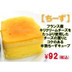 半生菓子の画像