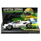 ラルト トヨタ RT3 A・セナ 英国F3 チャンピオン 1983 (1/43 ミニチャンプス540834311)