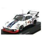ポルシェ 935 「MARTINI RACING」 ディジョン6時間 ウイナー (1/43 ミニチャンプス400766311)