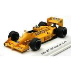 ロータス 99T 1987 イギリスGP 4位 No11 中嶋悟 (1/43 レーヴコレクションR70182)