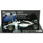 メルセデス AMG ペトロナス F1チーム F1 W07 ハイブリッド N.ロズベルグ ワールドチャンピオン 2016 フィギュア付 (1/43 ミニチャンプス410160806)