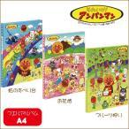 フォトアルバム フリーアルバム ナカバヤシ フエルアルバム アンパンマン A4サイズ ア-A4P-121-4