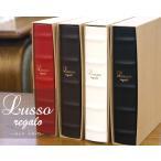 フォトアルバム ナカバヤシ 背丸ブック式 ポケットアルバム LUSSO regalo ルッソ レガーロ  L判2段 160枚 LUBPL-160