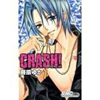 CRASH!  7 /集英社/藤原ゆか (コミック) 中古