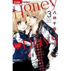 Honey Days  3 /小学館/八神千歳 (コミック) 中古