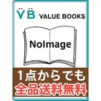 The Org Mode 7 Reference Manual - Organize Your Life with GNU Emacs (ペーパーバック) 中古
